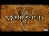 Легендарный Morrowind | Игромания. Небольшая история серии the elder scrolls.